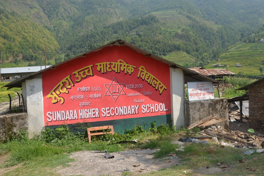 Rebuilding School at Samundratar